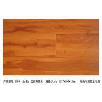地板强化地板地暖地板-森林狼地板SL05