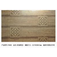 强化复合地板P5003木地板品牌,木地板品牌强化地板