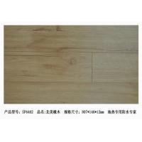 地板品牌,木地板品牌强化地板品牌,森林狼地板6462