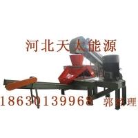 广东树皮树枝压块机,木屑压块机,锯末压块机,果木枝条压块机