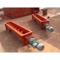 供应螺旋输送机/圆口星型卸料器/卸灰阀