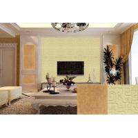 条纹砂岩浮雕幕墙 现代简约砂岩浮雕电视背景墙 沙发餐厅背景墙