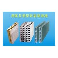 防裂缝轻质隔墙板机械