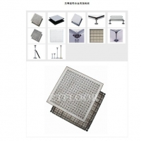南京中天朝晖铝合金防静电地板 铝合金架空活动地板南京总经销