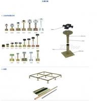 南京中天朝晖铝合金通风地板 OA地板 防震支架 防静电地板配