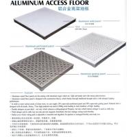 【耐士威】OA智能化楼宇架空地板、防静电计算机机房地板、铸铝
