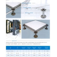 耐士威架空地板铝合金高架地板 网络地板 横梁 螺丝 支架配