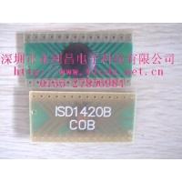 ISD1420B