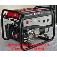 重庆神驰汽油发电机SC3250