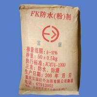 富康砼外加剂-FK防水剂