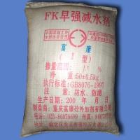 富康砼外加剂-FK道路专用早强减水剂