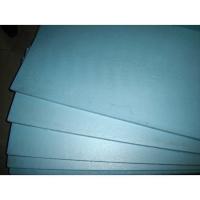 欧伟克保温材料-聚苯乙烯挤塑(XPS)板