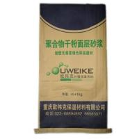 欧伟克保温材料-聚合物干粉面层砂浆