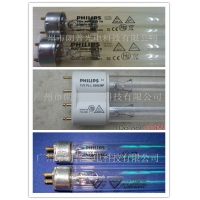飞利浦紫外线灯管