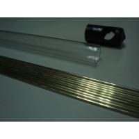 供应银焊条