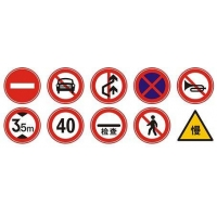 地址排|反光标志牌|道路指示牌|路标|河南周口交通设施