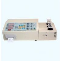 耐热合金分析仪,耐腐蚀合金分析仪