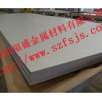 AL5052合金铝板-AL6061铝板