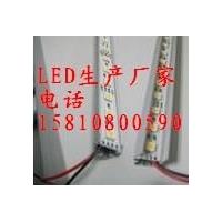 制作LED贴片模组 LED食人鱼灯条 LED珠宝灯