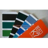 RAL国际涂料油漆色卡