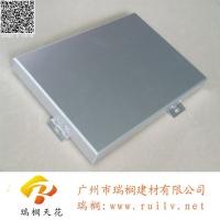 西安幕墙铝单板供应厂家,幕墙铝单板