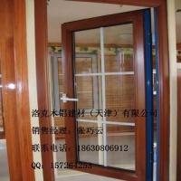 铝包木门窗--洛克