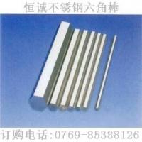 【易切削】303Cu不锈钢六角棒—《抛光》—304L六角棒价