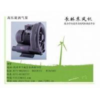 HG-120高压旋涡气泵
