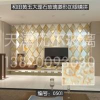 家具玻璃 艺术拼镜 小块玻璃16