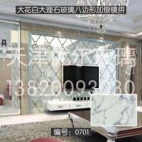 家具玻璃 艺术拼镜 小块玻璃17