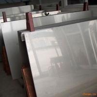 供應超薄冷軋卷板/鐵料/鐵板/單光料