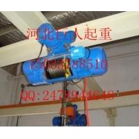 双速钢丝绳电动葫芦|MD型钢丝绳电动葫芦.