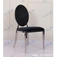 不锈钢餐椅 酒店餐椅 金属椅架加工