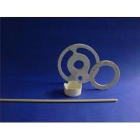 陶瓷环 陶瓷棒