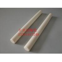 陶瓷柱塞 陶瓷棒 高纯氧化铝 陶瓷柱塞棒