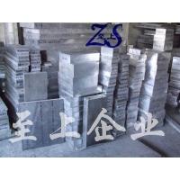 进口镁铝合金 美国铝合金A7075的性能硬度