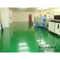 绍兴 诸暨环氧地坪漆,防静电地坪,防腐地坪,环氧树脂地板