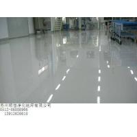江苏苏州防静电地板,防静电地坪,环氧树脂地板