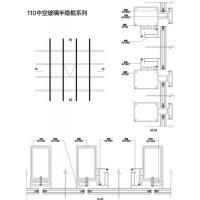 新美鱼.博洋铝型材—110中空玻璃系列