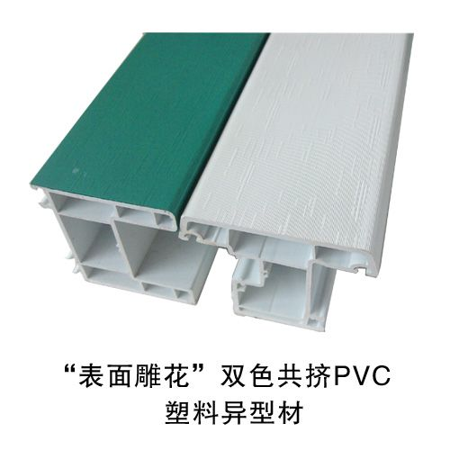 表面雕花PVC�p色共�D塑料��形材