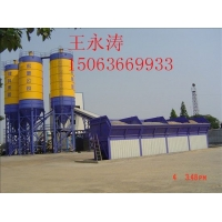 供應HZS系列混凝土拌合站|混凝土攪拌站|混凝土拌合站廠家