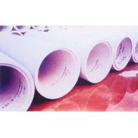 长通水泥制品-¢300-¢3000平口水泥制品管