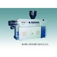 陕西西安塑料机械电控系统