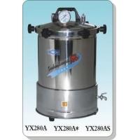 成都鑫创仪器,高端型纯水,四川煤炭含硫量测定仪,四川量热仪