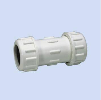公元管业 PVC U给水管材管件