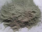 北京微纳公司供应#600、w28绿碳化硅涂料微粉
