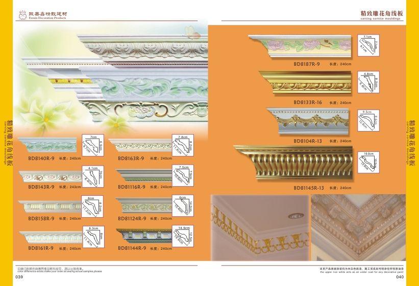 南京角线板-欧美鑫PU雕花角线板
