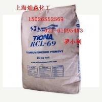 美礼联RCL69/595塑料/通用级钛白粉