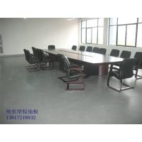 供应塑胶地板    pvc石塑地板   pvc塑料地板