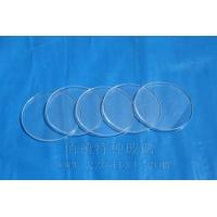 耐高温灯具玻璃(耐高温、耐冷热温差)